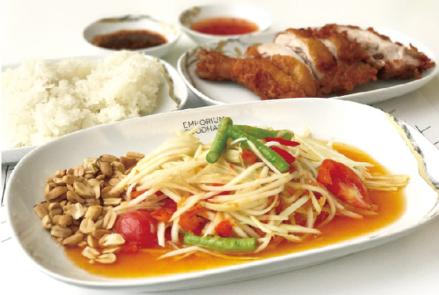 エンポリにある絶品のイサーン料理 - ワイズデジタル【タイで生活する人のための情報サイト】
