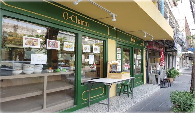 O-Charm