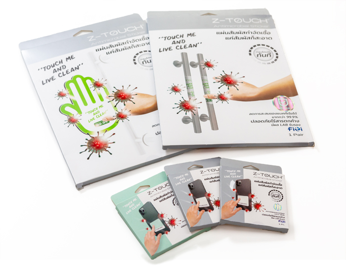 「抗菌シート」には用途によって3サイズが用意されている