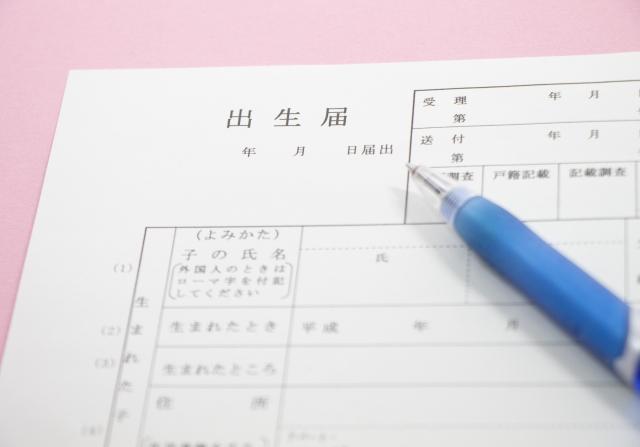 出生届必要書類   出生届 2通(日本大使館窓口にあります)  病院医師発行の出生証明書(英文原本) またはタイ国出生登録証(原本) 1通   同和訳文(要翻訳者明記) 1通