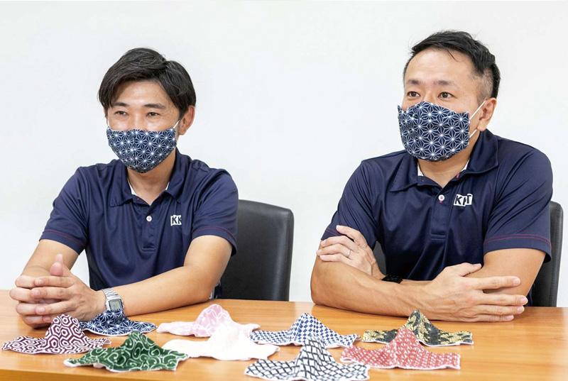 FKK (THAILAND) CO., LTD. - ワイズデジタル【タイで生活する人のための情報サイト】