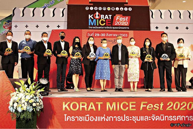 コラートがMICE Cityへ - ワイズデジタル【タイで生活する人のための情報サイト】