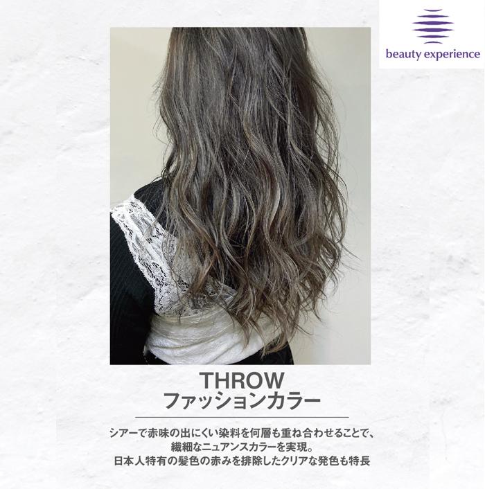 最旬ハイライトでヘアスタイルに動きを - ワイズデジタル【タイで生活する人のための情報サイト】