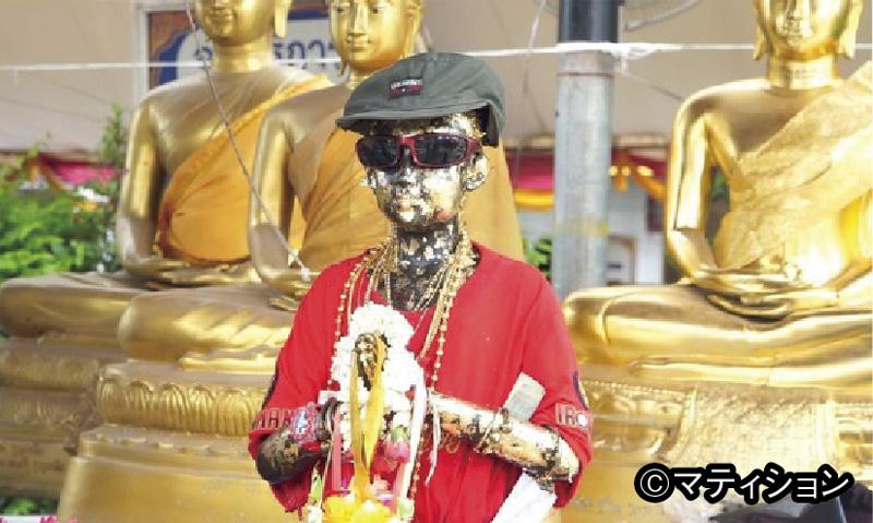 座敷わらしで金運アップ - ワイズデジタル【タイで生活する人のための情報サイト】