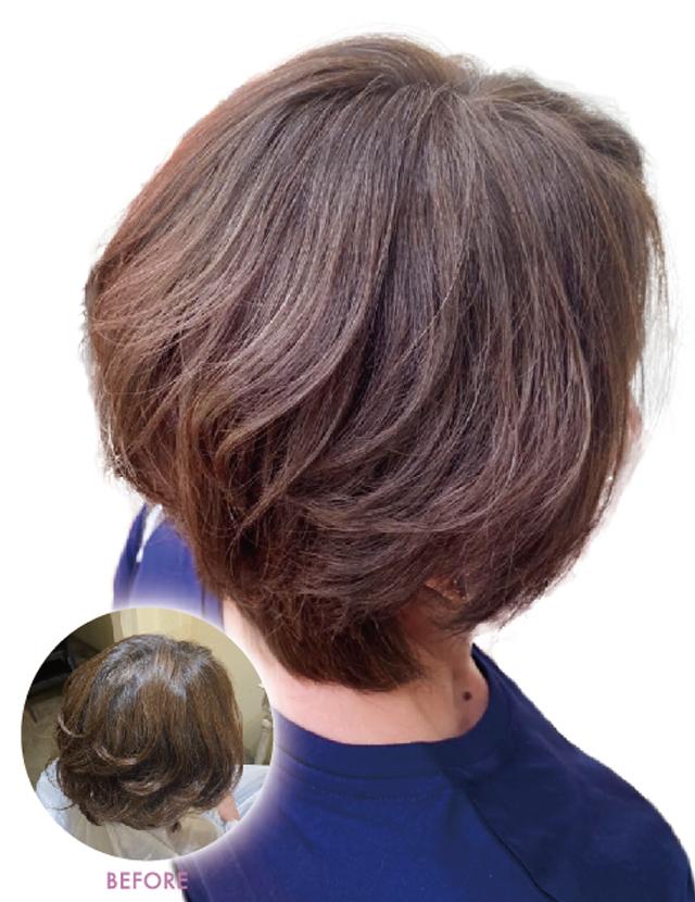 ヘアスタイル カラー - Hair Style Color - 2,000B〜
