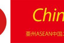 【中国】巣ごもり消費、「ヘルスケア支出」の拡大続く