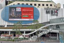 東急百貨店、タイから撤退 営業は2021年1月末まで