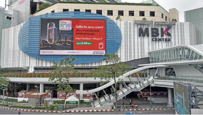 MBKが10億Bの予算で大改装 タイ人向けのショッピングモールへ - ワイズデジタル【タイで生活する人のための情報サイト】