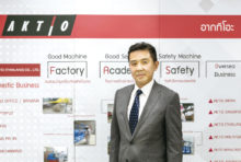 AKTIO (THAILAND) CO., LTD. - ワイズデジタル【タイで生活する人のための情報サイト】