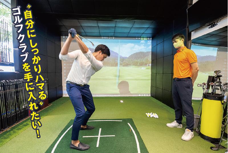 Transview Golfって? - ワイズデジタル【タイで生活する人のための情報サイト】