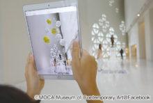 感度の高いタイの若者の間で再注目を浴びるのが、チャトゥチャック区にある「バンコク現代美術館(MOCA)」です。