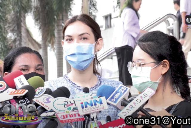 ネットいじめに逆襲裁判 - ワイズデジタル【タイで生活する人のための情報サイト】