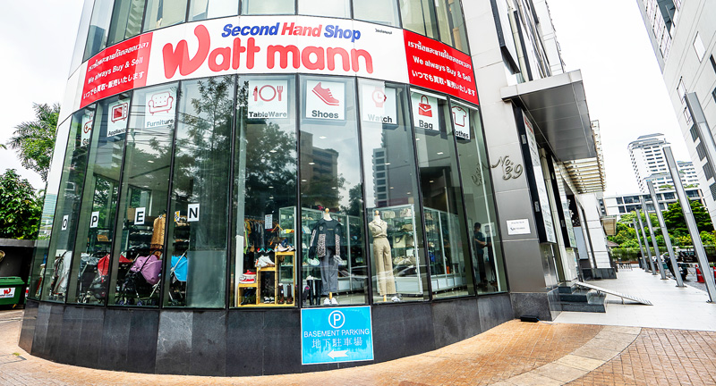 トコトン買取!リサイクルショップ Wattmann - ワイズデジタル【タイで生活する人のための情報サイト】
