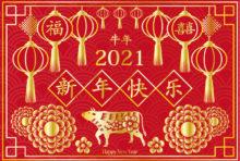 21年の春節を目標に 中国とのトラベルバブル開始か
