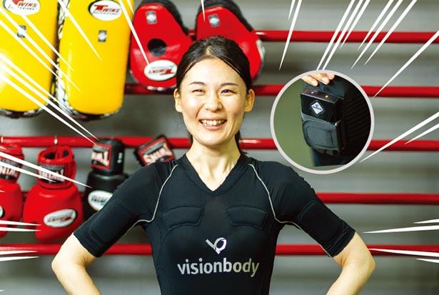 visiongymって? - ワイズデジタル【タイで生活する人のための情報サイト】