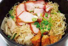 汁なしワンタン麺 ・・・ 40B