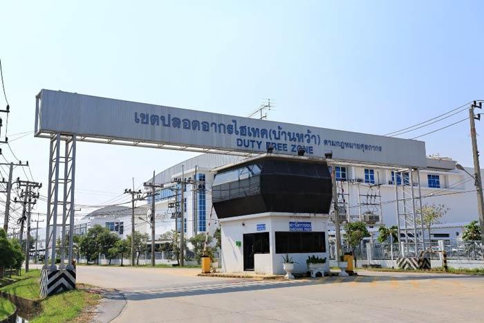 工業団地公社によるワンストップサービスセンター(OSS)や税関支署も設置 - HI-TECH INDUSTRIAL ESTATE AYUTTHAYA
