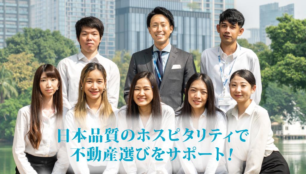 STARTS INTERNATIONAL(THAILAND) CO., LTD. - 企業検索 - ワイズデジタル【タイで生活する人のための情報サイト】