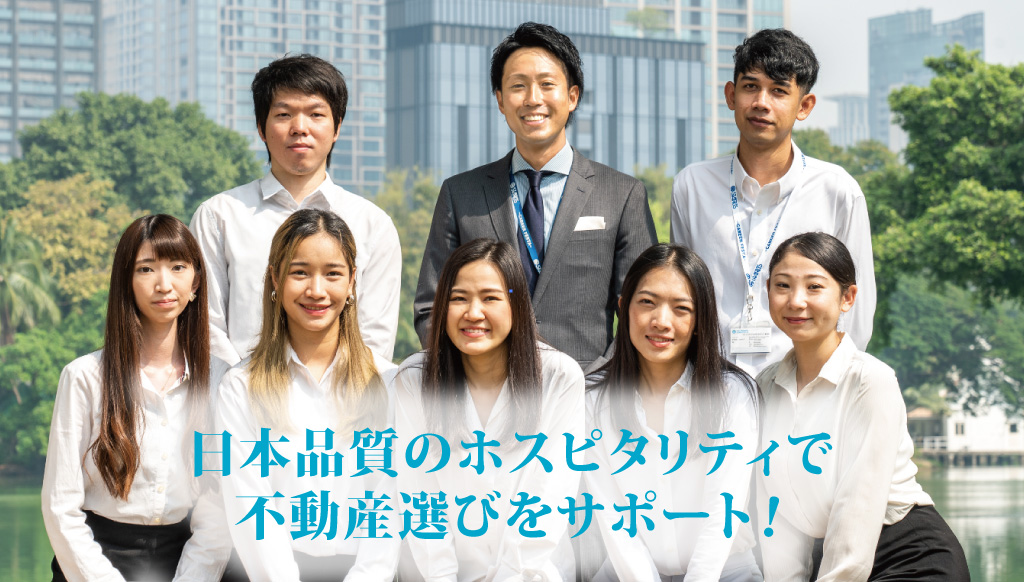 STARTS INTERNATIONAL(THAILAND) CO., LTD.