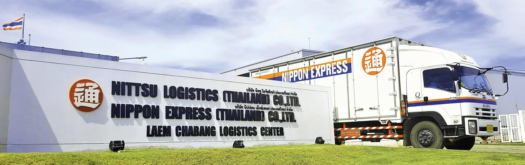 NIPPON EXPRESS GROUP - 企業検索 - ワイズデジタル【タイで働く人のための情報サイト】