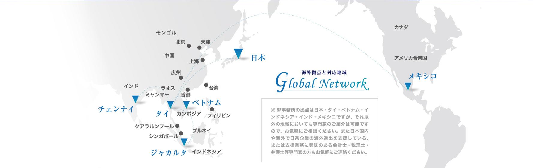 ASIA ALLIANCE PARTNER CO., LTD. - 企業検索 - ワイズデジタル【タイで働く人のための情報サイト】