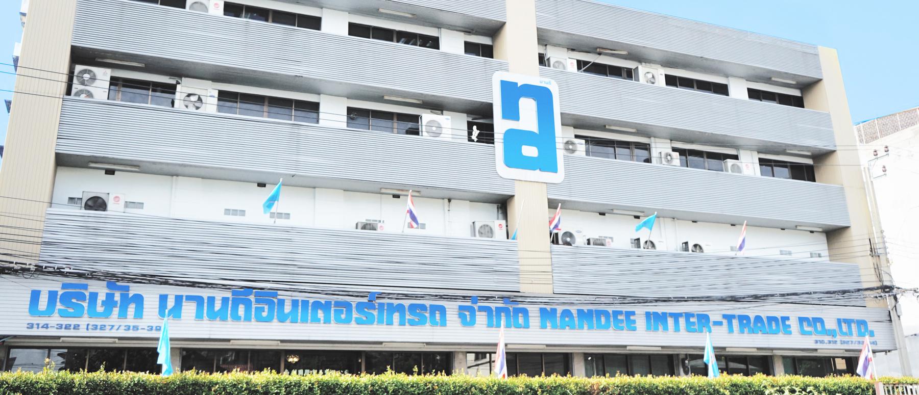 NANDEE INTER-TRADE CO., LTD. - ワイズデジタル【タイで働く人のための情報サイト】