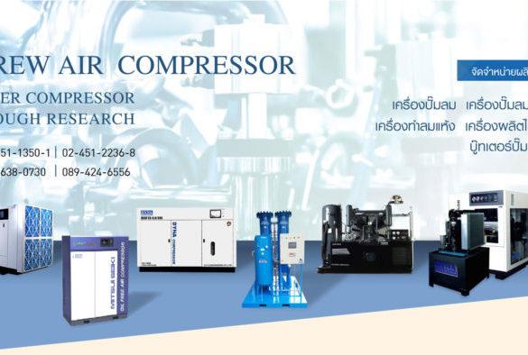 高精密の日系製品を扱い タイの製造業を全力でサポート
