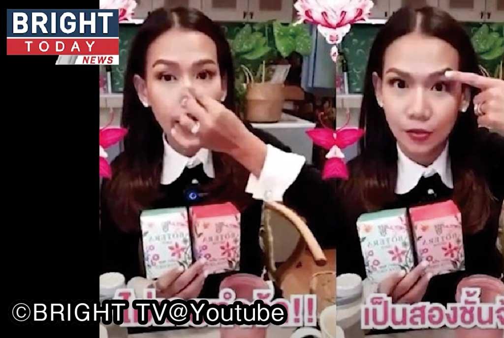 人気司会者が誇大広告で総叩き - ワイズデジタル【タイで生活する人のための情報サイト】