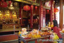 バンコクでは中華街にある「ワット・マンコンカマラワート(龍蓮寺)」が厄除け・厄払いで有名です