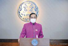 タイ独自の生物や文化的多様性に重点を置きながら、BCGモデルの導入意義を国民に向けて説くプラユット首相