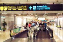 タイ入国時に外国人から300B徴収へ