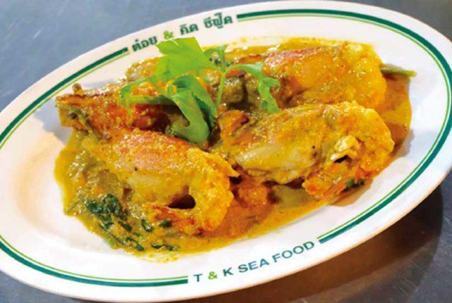 """中華街・ヤワラートで食べたい""""おふくろの味"""" - ワイズデジタル【タイで生活する人のための情報サイト】"""