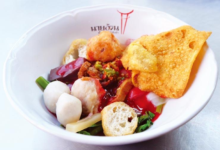 紅腐乳太麺(スープなし) ・・・ 50B