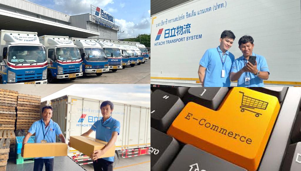 HITACHI TRANSPORT SYSTEM VANTEC (THAILAND) LTD. - 企業検索 - ワイズデジタル【タイで生活する人のための情報サイト】