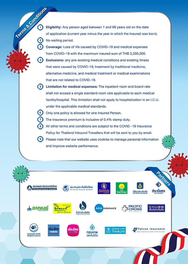 コロナウイルス感染症に特化した保険 - Thai General Insurance Association - Covid-19 Insurance For Foreigners