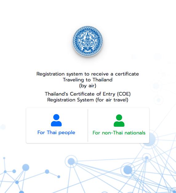 https://coethailand.mfa.go.th/(入国許可証COE申請ページ)にアクセスし、トップページで「For non-Thai nationals」をクリック。
