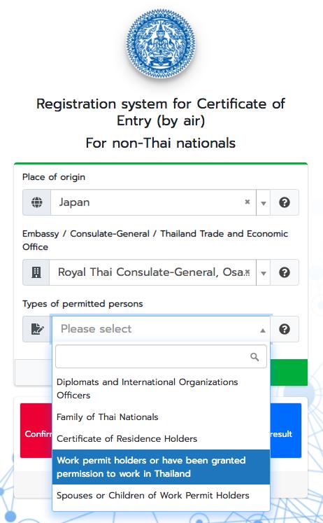 ワークパーミットを既に所持している方、もしくはタイ国にて就労する許可を与えられた方は「Work Pemit Holders or have been granted permission to work in Thailand」を選択 ワークパーミットを所持している方の妻子の場合は「Spouses or Children of Work Permit Holders」を選択 そして「Register」をクリック