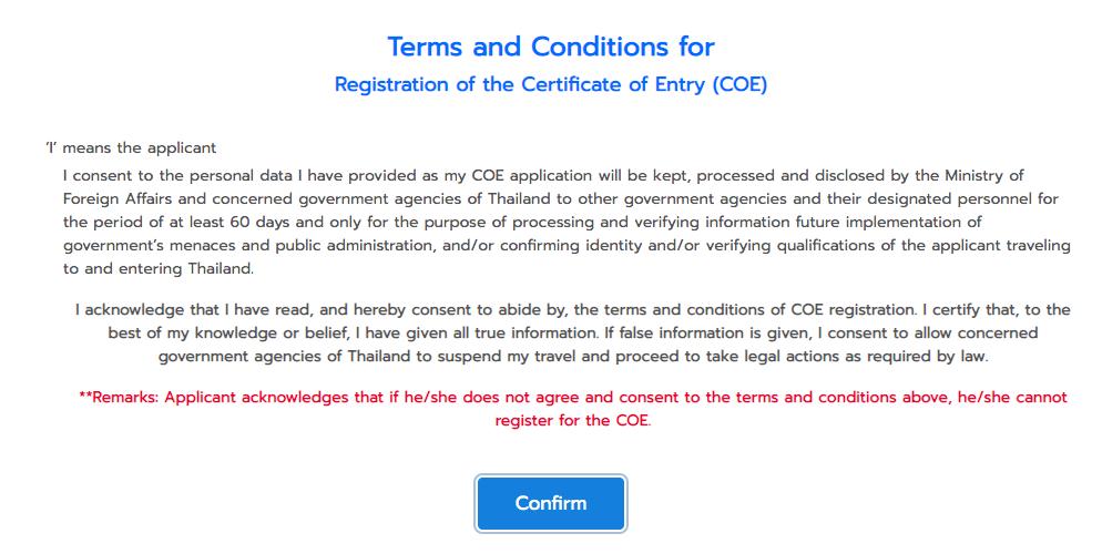 利用規約を承諾する。「Confirm」をクリック