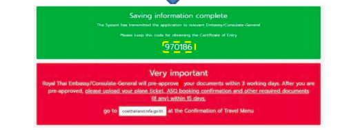 この時点で上記の情報とデータファイルがタイ大使館、又は領事館に送信されると同時に、6桁のコードが発行されます。
