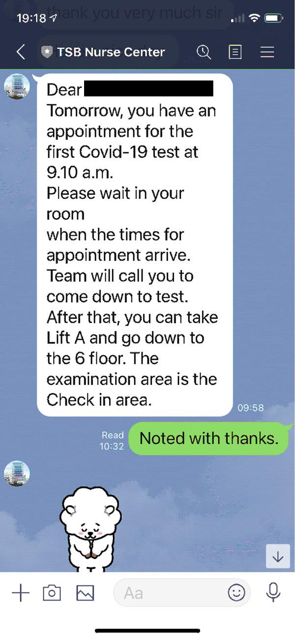 4日目の午前中に、看護師から翌日のPCR検査のお知らせのLINEがありました。 「明日の午前9:10から初回のコロナ検査がありますので部屋で待機ねがいます。あなたの順番がきましたら係が電話をしますので、エレベーターAを使って6階に降りて来て下さい。検査はチェックインエリアで行います。」