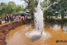 地下から勢いよく噴出する炭酸水