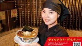 【ばんかららーめん ICONSIAM店】角煮ばんから - ワイズデジタル【タイで生活する人のための情報サイト】