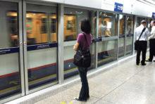 MRTが回数券を販売