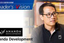Ananda Development - 都市鉄道沿線開発に全力を注ぎます