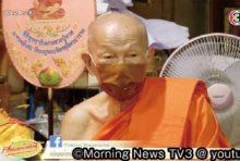 世間に対し救済を訴えていた同寺院の僧侶