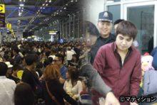 空港に集まった被害者とパシット容疑者