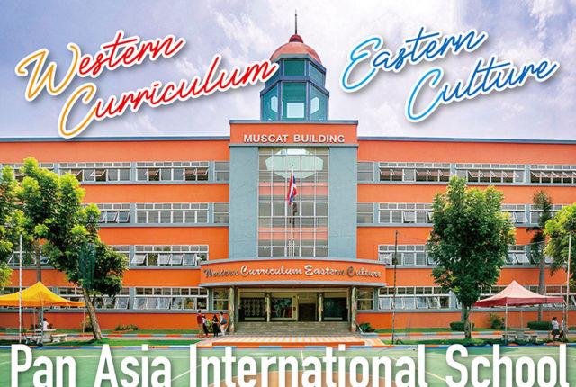 西洋カリキュラムと東洋文化の融合 – Pan Asia International School - ワイズデジタル【タイで生活する人のための情報サイト】