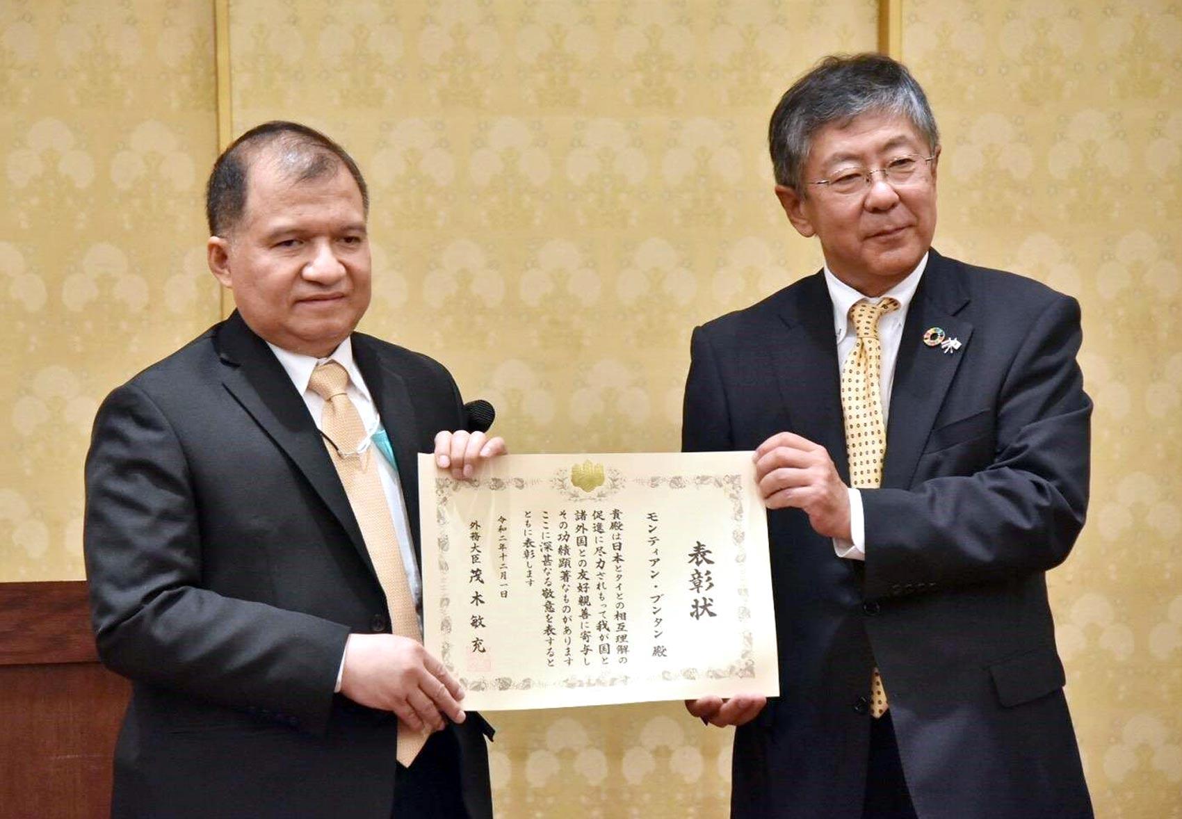 23日、タイ駐在日本大使公邸で、日本外務省がタイ王国上院議員モンティアン・ブンタン氏に、日タイ相互理解の促進における表彰を授与した。同氏は障害者に関連する権利と福祉支援でも貢献している。