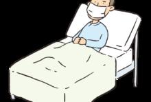 新型コロナウイルス感染者の自宅隔離は違法