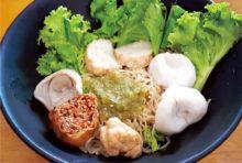 生唐辛子の汁なし中華麺 ・・・ 55B